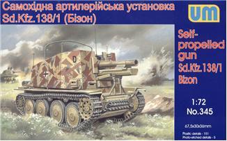 Самоходная артиллерийская установка Sd.Kfz. 138/1 «Бизон» Unimodels 345