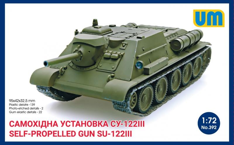 САУ Су-122 III Unimodels 392