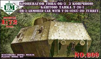 Броневагон типа ОБ-3 с конической башней танка Т-26-1 UMT 609