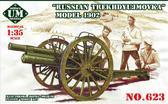 Российская пушка Трехдюймовка, 1902