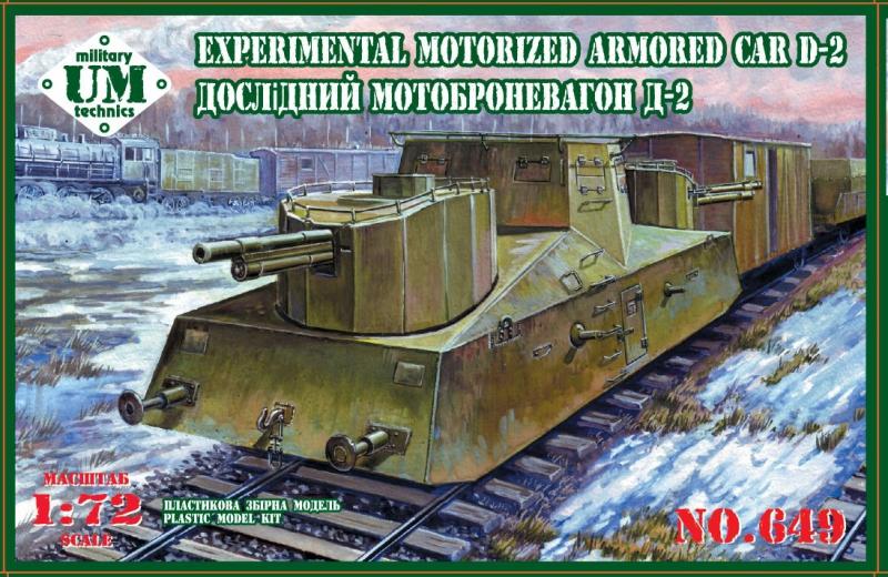 Экспериментальный мотоброневагон Д-2 UMT 649