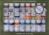 Набор красок Model Color военно-морской (Паровая Эра), 16 шт