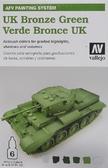 Набор красок  AFV UK Bronze green, 6 шт