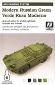Набор красок Цветовая модуляция современной бронетехники Росии, зеленый