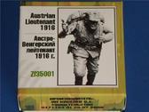 Австро-Венгерский лейтенант 1916 г.