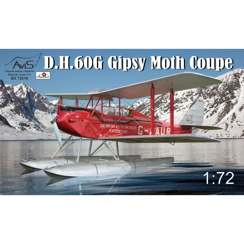 Гидросамолет DH-60G Gipsy Moth Coupe Avis 72018