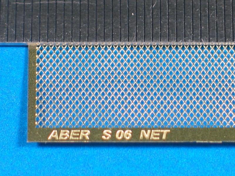 Сетка 1,2 x 0,8 мм Aber 06