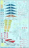 Камов Ка-50(52) Hokum family (2)