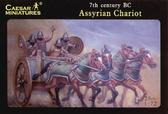 Assyrian Chariots (Ассирийские колесницы)