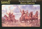 Hittite Chariots (Хеттские колесницы)
