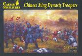 Солдаты китайской династии Минь