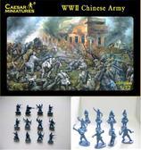 Китайская пехота 2-ой мировой (Националисты и коммунисты)