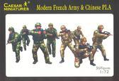 Современная французская пехота и пехота Народной армии Китая PLA