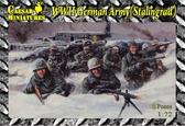 Немецкая пехота в Сталинграде ВОВ