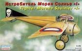 Истребитель Моран Солнье I (11,2 см)