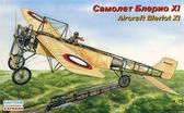 Самолет Блерио XI ( 11 см )