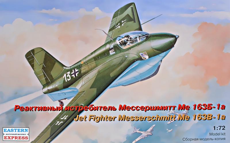 Реактивный истребитель Ме 163 Б-1a Eastern Express 72228
