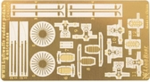 Педали и антенны Люфтваффе
