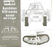 Пластиковые траки для Hoichkiss H39