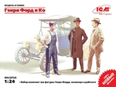 Генри Форд и Ко (3 фигуры)