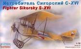 Истребитель Сикорский C-XVI