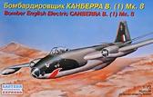 Бомбардировщик BAC/EE Canberra B(i)8