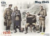 Набор фигур Май 1945 г