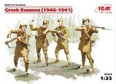 Греческие эвзоны (1940-1941 г.)