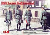 Германский штабной персонал II МВ