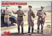 Советский штабной персонал, 1943-1945гг