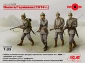 Германская пехота (1914 г.)