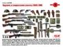 Оружие и снаряжение пехоты США І МВ ICM 35688 основная фотография