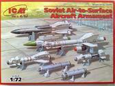 Советское авиационное вооружение воздух-земля