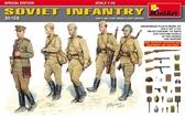 Советская пехота