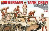 Немецкий танковый экипаж Африканский корпус