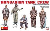 Венгерский танковый экипаж