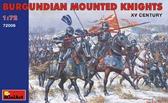 Бургундские конные рыцари XV век
