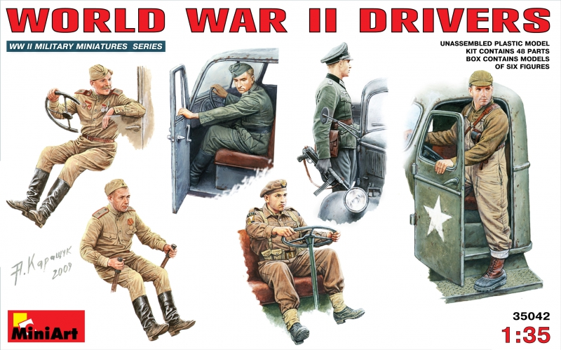 Водители второй мировой войны MiniArt 35042