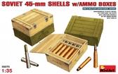 Советские 45-мм снаряды с ящиками