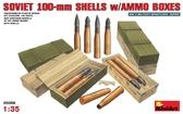 Советские 100-мм снаряды с ящиками