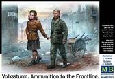 Дети из Фольксштурма