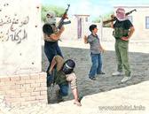 Ирак, набор 2