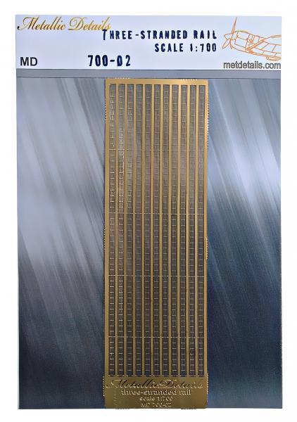 Фототравление: Трехполосные леера Metallic Details 70002