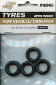 Набор резиновых шин для автомобилей/диорам (4 шт)
