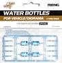 Набор бутылей для воды Meng 010 основная фотография
