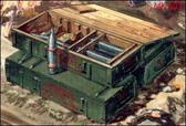 Боекомплект гаубицы Д-30, САУ Гвоздика
