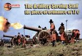 Артиллерийский обслуживающий персонал, 17 век