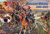 Наполеоновские русские уланы
