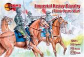 Императорская тяжелая кавалерия,Тридцатилетняя война