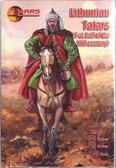 Литовские татары, 1-й половина 17-го века
